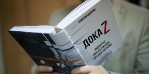 Алексей Шевчук издает сборник откровенных разговоров с политиками в рамках программы «Докаz»