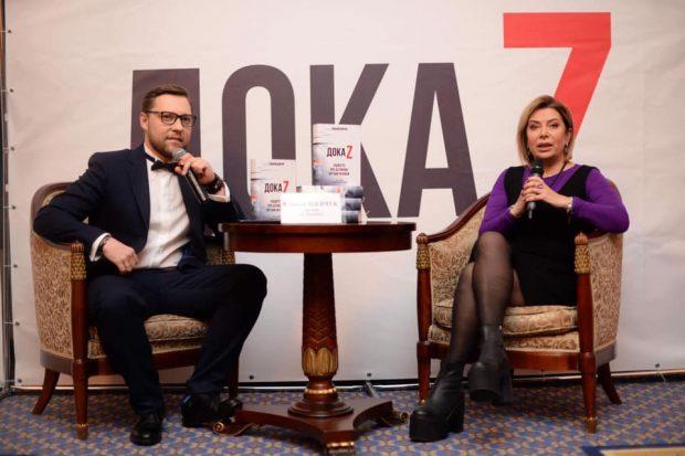 Книга «Dokaz» Алексея Шевчука уже доступна для заказа